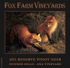 "2012 Ana Vineyard ""Reserve"" Dundee Hills Pinot Noir (SOLD OUT)"
